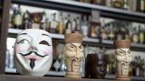anonymous_bar_19